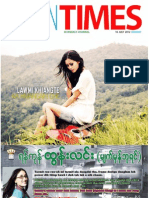 Tahan Times Journal- Vol. 2- No. 2, July 16, 2012