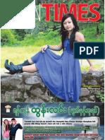 Tahan Times Journal- Vol. 2- No. 7, Oct 8, 2012