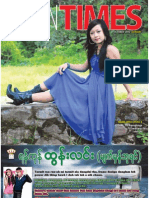 Tahan Times Journal- Vol. 2- No. 7, Oct 8, 2012