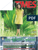 Tahan Times Journal- Vol. 2- No. 8, Oct 25, 2012