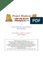 Bharathiar_Padal_01