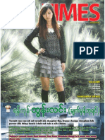 Tahan Times Journal- Vol. 2- No. 12, Jan 9, 2013