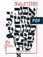 Sefer Otiyot - The Book of Letters