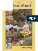 Mahabharata Sanskrit-hindi Pdf