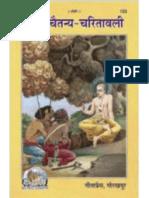 Mahabharata Sanskrit-hindi Pdf
