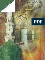 Bayan e Naat by Raja Rasheed Mahmood Naat Vol 31