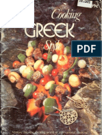 Cooking Greek Style