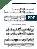 Improvisation & Fuga Score
