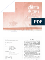 टीपु-सुल्तान-Tipu-Sultan-Aurangzeb-औरंगजेब-True-Story-Hindi