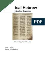 24468584 Biblical Hebrew