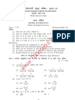 Mathematics set 4, Model papers of Madhya Pradesh Board of Secondary Education, XIIth Class