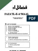Fazail e Amaal- Complete.pdf