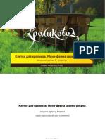 Krolikovod Instruction P7 Web