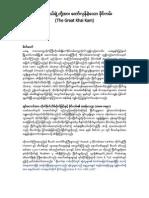 Khai_Kam_Final_Version.pdf