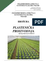 Plastenicka Proizvodnja _ Vranje
