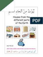 Arabiyya Awwalan Book of Houses