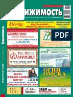 Nedvizimost_07.pdf