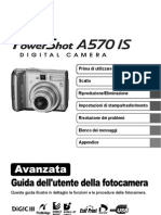 570 Camera