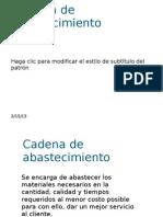cadenadeabastecimiento-110816132249-phpapp01