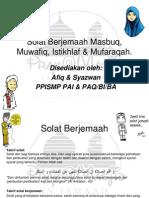 Solat Berjemaah Masbuq, Muwafiq, Istikhlaf &