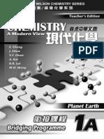 HKDSE Chemistry Bridging Programe 1A
