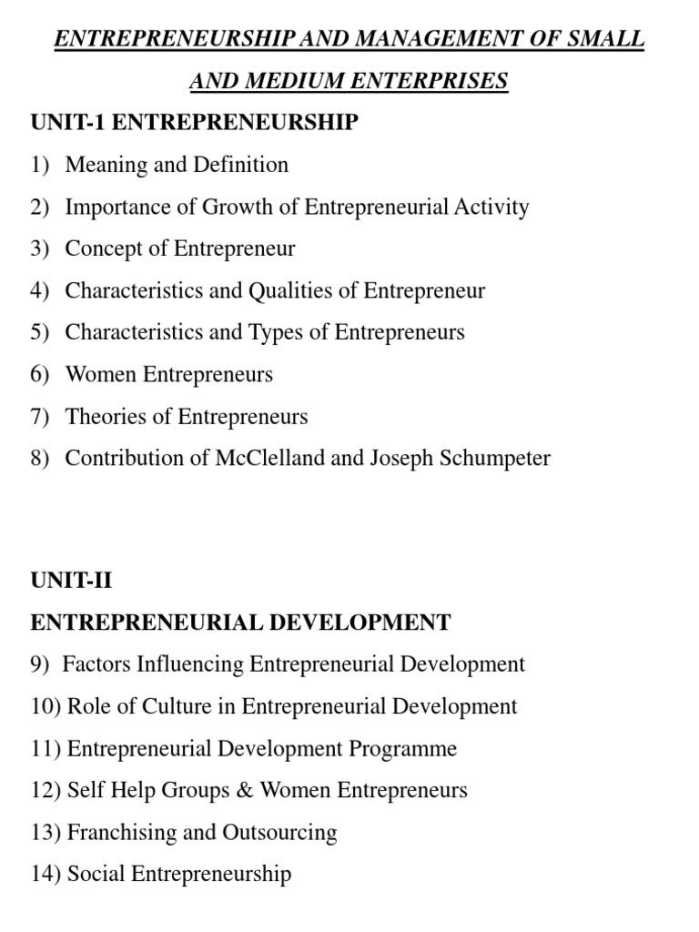role of achievement motivation in entrepreneurship