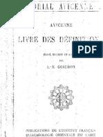 Avicenna Libro Delle Definizioni