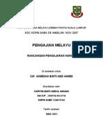 50754010 Rancangan Pengajaran Harian Bahasa Melayu Tahun 5