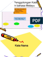 Aspek Penggolongan Kata Dalam Bahasa Melayu (2)