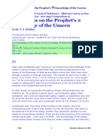 80 Hadiths on the Prophet's  Knowledge of the Unseen by Sh. G. F. Haddad