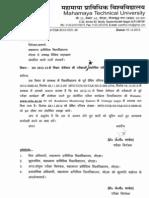 09 Dec 2012 Revised Odd Semester Examination Schedule