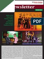 dec newsletter.pdf