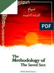 Methodology of the Saved Sect-shaykh Jameel Zaynoo