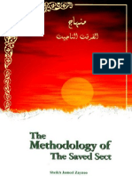 Methodology of the Saved Sect-shaykh Jameel Zaynoo