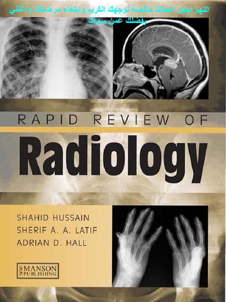 Rapid Review of Radiology | Medical Diagnosis | Radiology