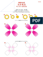 paper flower 3rd