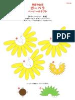 paper flower 4th