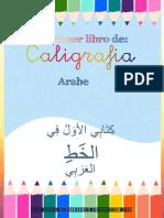 caligrafia arabe