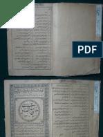 Jame ul Fatawa vol. II