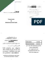 02 أنا مسلم أبو نور إطالي كلك بالآيات 31-5-2010