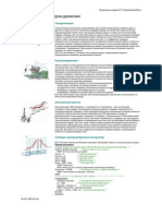 Motiondrive's function.pdf