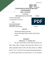 Nooriya Haveliwala Hit and Run Case Judgement Mumbai NDPS Court Judgement