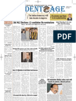 Daily Paper February 19, 2013