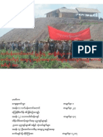 Report on Latpadaung by People Defense Committee-burmese-english