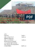 Report on Latpadaung by People Defense Committee-burmese-english