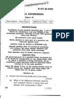 IFS_CHEMICAL_ENGG_II.pdf