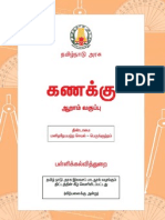 Std06-Maths-TM-1.pdf