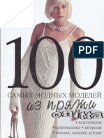 100 croset