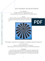 VERY VERY - Test Problems in Mechanics and Special Relativity