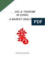 中国休闲旅游行业发展报告